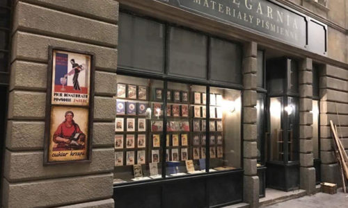 Постоянная экспозиция в Музее Второй Мировой Войны в Гданьске