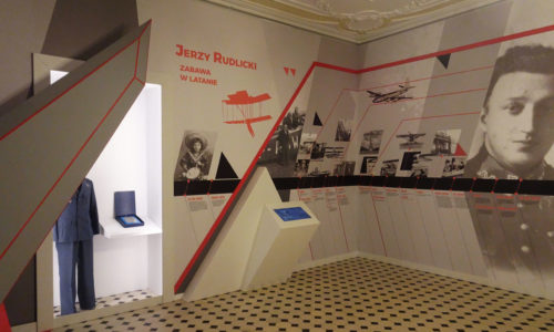 A memorial chamber dedicated to Jerzy Rudlicki