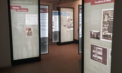 Exhibition at Block 12 of the Auschwitz Memorial Museum