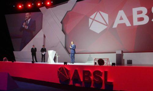 ABSL Summit, 2017-2018