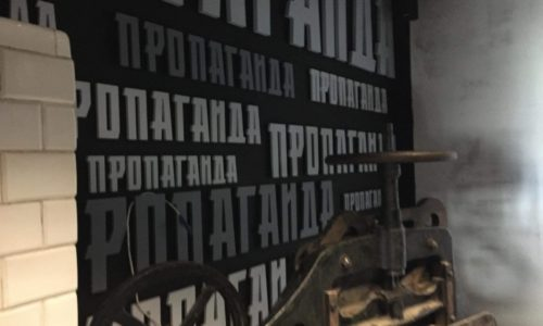 "Permanent exhibition ""Prisoners of the 10th Pavilion of the Warsaw Citadel"""
