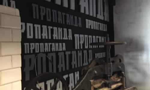 """Выставка """"Узники 10-го павильона Варшавской цитадели"""""""